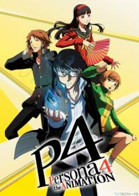 Persona Series SS1-8 ซับไทย/พากย์ไทย [จบ]